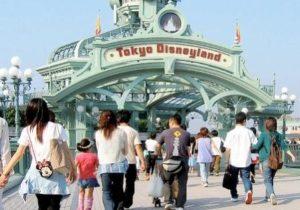 Tokyo Disneyland Ingang