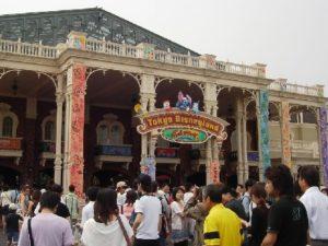 Ingang Tokyo Disneyland
