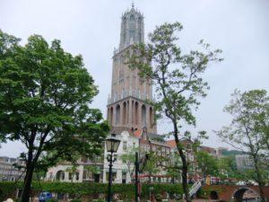 De Utrechtse Domtoren in themapark Huis ten Bosch - Foto: (c) Adri van Esch