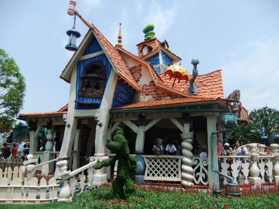 Goofy's huis in Toontown in Tokyo Disneyland - Foto: (c) Parkplanet