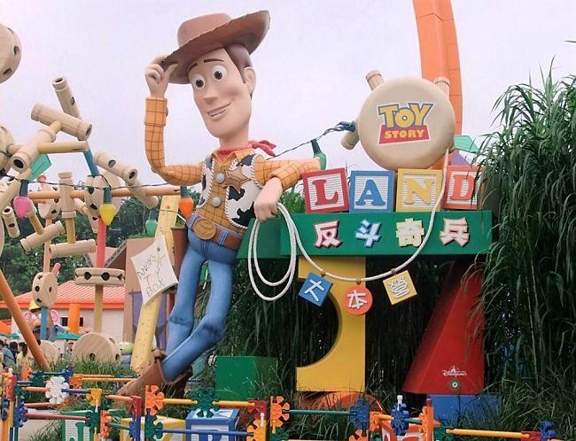 Toy Story Land in Hong Kong Disneyland - Foto: © Adri van Esch