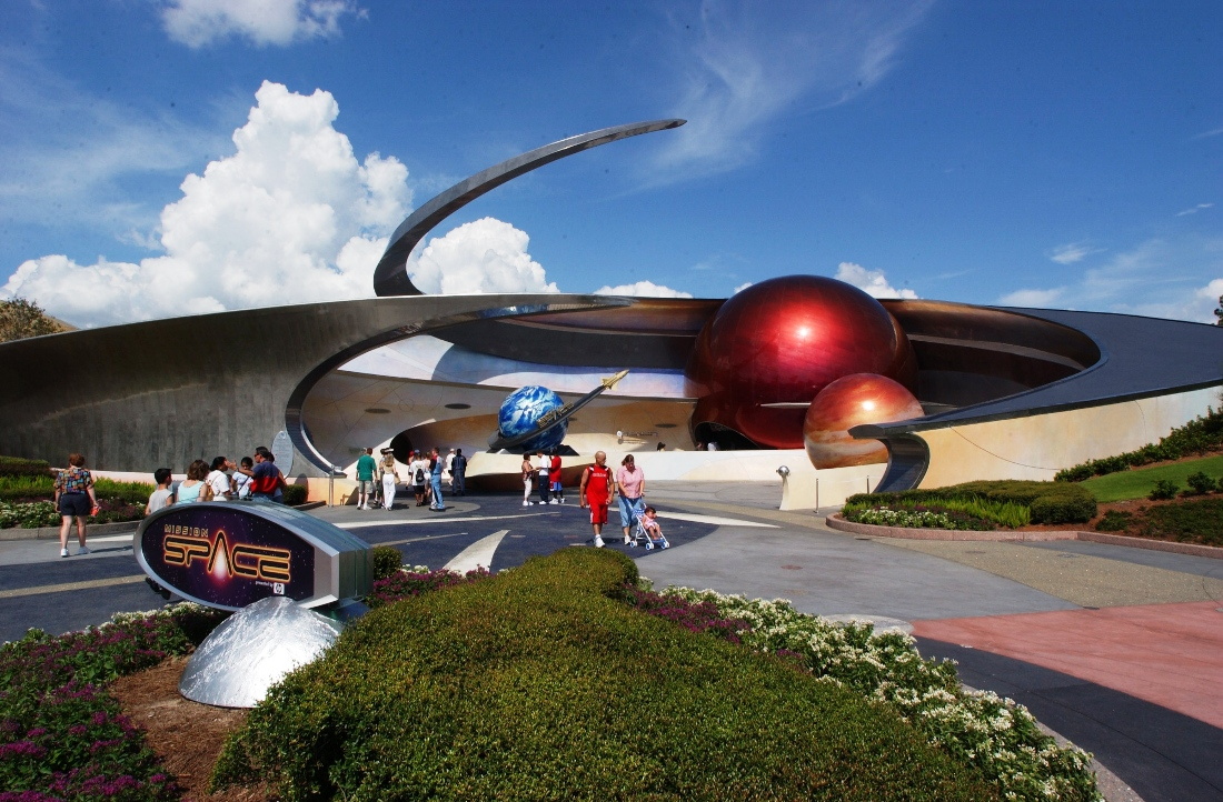Epcot Mission Space 15pers