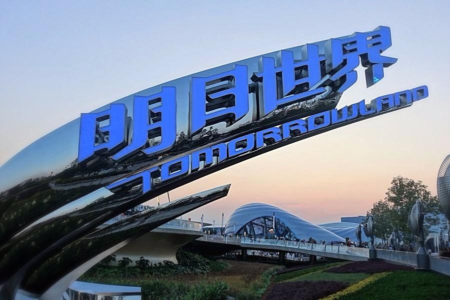 Tomorrowland in Shanghai Disneyland - Foto: © Adri van Esch