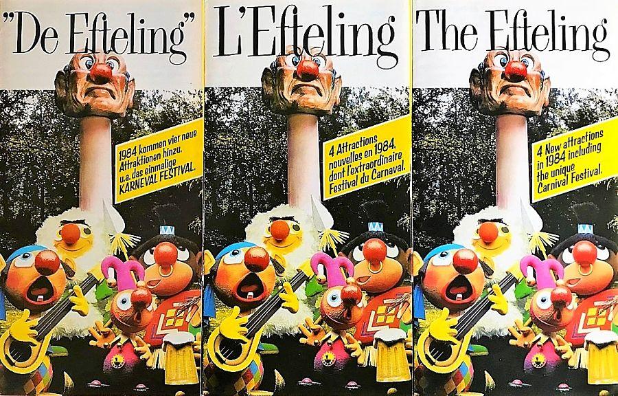 Efteling-folders uit 1984 - Foto: © Parkplanet